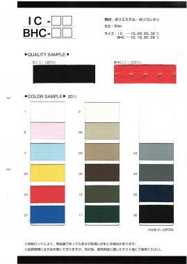 カラー平ゴム、カラーボタンホール 編みタイプ