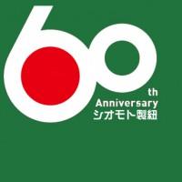 shiomoto60