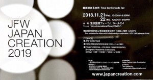 JFW Japan Creation